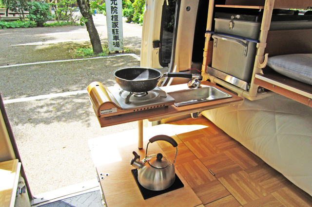 Daihatsu Atrai Miniature Camper Kitchen set