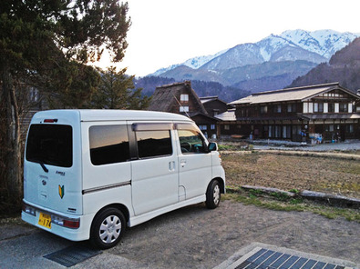 Daihatsu Atrai Miniature Camper outside 2