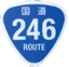 National Road Number