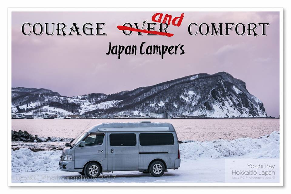 Courage and Comfort Japan Campers