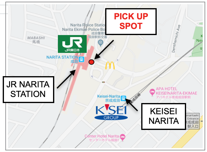 narita station pick up map